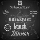 黑板菜单 — 图库矢量图片