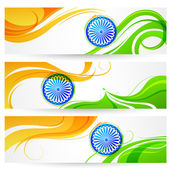 Tricolor India banner — Stock Vector