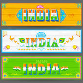India banner in truck paint style — Stock Vector