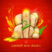 Lord Ganesha made of rock for Ganesh Chaturthi — Stock Vector