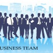 Business team — Vecteur