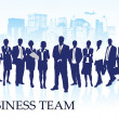 Business team — Stock Vector #18231463
