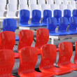 Seats at stadium — Stock Photo #26618017