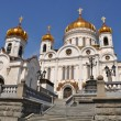 Stock Photo: Cathedral of Christ Savior in Moscow