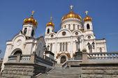 La catedral de cristo salvador en moscú — Foto de Stock