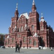 The State Historical Museum in Moscow on Red Square. — Stock Photo
