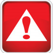 Warning icon — Stock Vector