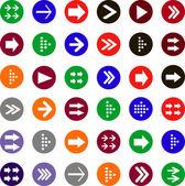 плоские стрелки иконки. — Cтоковый вектор