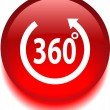 Vector red icon that says 360 degrees — Stock Vector