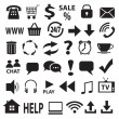 A set of vector icons. — Stock Vector