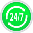 Stock Vector: Vector 24 hour green button