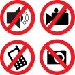 Постер, плакат: Prohibiting icons