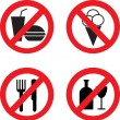 Постер, плакат: Prohibiting vector icons