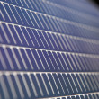 Stock Photo: Solar power panel