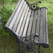 Old wooden bench — Stock Photo #39060501