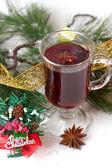 Christmas mug with tea decorated — Stock Photo