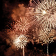 Stock Photo: Firework display 2013
