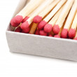 Royalty-Free Stock Photo: Matches box