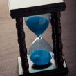 Hourglass clock — Stock Photo #19622037