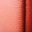 Red leather texture — Stock Photo #25130361