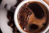 Vit kaffekopp — Stockfoto