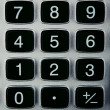 Calculator buttons — Stock Photo