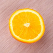 Fresh orange fruit — Stock Photo #51647799