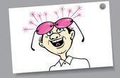 Van een kaart - kijkt de persoon in de wereld door middel van roze bril. — Stockvector