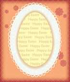 透雕椭圆形蛋形与透雕边缘。复活节的祝贺 — 图库矢量图片
