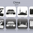 Icons of China — Stock Vector #41003095