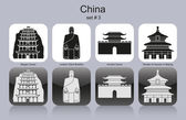 Icons of China — Stock Vector