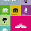 ������, ������: Icons of Moscow