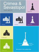 Icons of Crimea & Sevastopol — 图库矢量图片