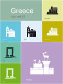 Icons of Greece — Stock Vector