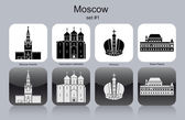 Icons of Moscow — Stock Vector