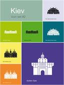 Icons of Kiev — Stock Vector