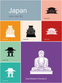 Icons of Japan — Stock Vector