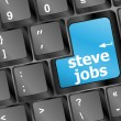 Steve Jobs button on keyboard - life concept — Stock Photo #14754323