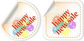 2013 Happy new year sale. Gift box — Stock Photo