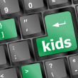 Kids key button in a computer keyboard — Stock Photo