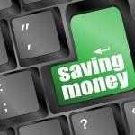 コンピューターのキーボード上のボタンで投資のお金を節約 — ストック写真