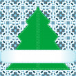 Royalty-Free Stock Photo: Christmas tree applique background