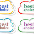 Retro speech bubbles set with best choice message — ストック写真