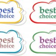 Retro speech bubbles set with best choice message — 图库照片