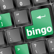 Royalty-Free Stock Photo: Bingo words key button on the keyboard