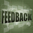Information technology IT concept: words Feedback on screen — Stockfoto #18410023