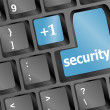 Close up view on conceptual keyboard - Security (blue key) — Stock Photo