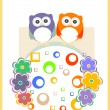 Stock Photo: Owl baby family invitation card for baby boy
