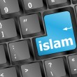 Islam word on computer key on enter button — Stock Photo