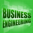 Words business engineering on digital screen, business concept — Stock Photo #19384137